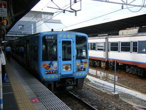 Dscf2002a