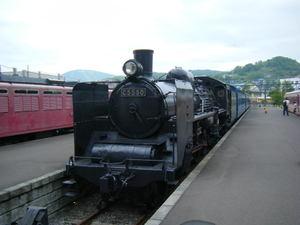 Dscf2318a