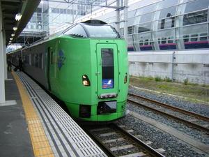 Dscf2160a