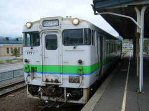 Dscf2255a