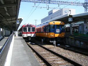 Dscf4206a