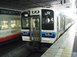 Dscf4230a