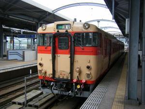 Dscf4305a