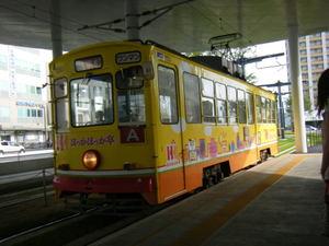 Dscf4355a