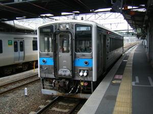 Dscf4370a