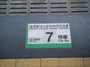 Dscf4529a