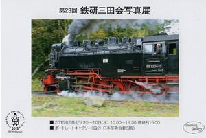 2015001a