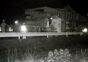 198300191a
