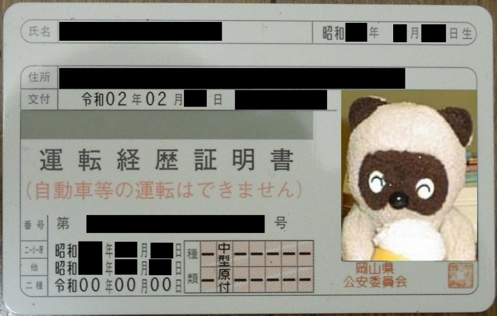 20030901b