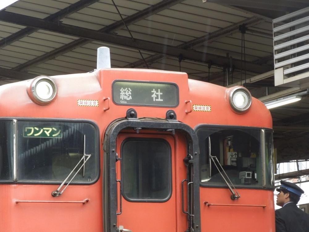 Dscn2944a
