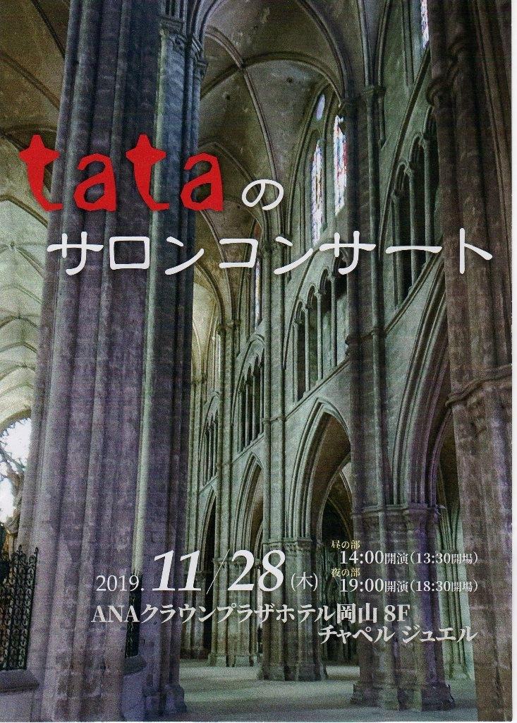Tata001a